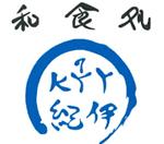 日本料理-紀伊バナー